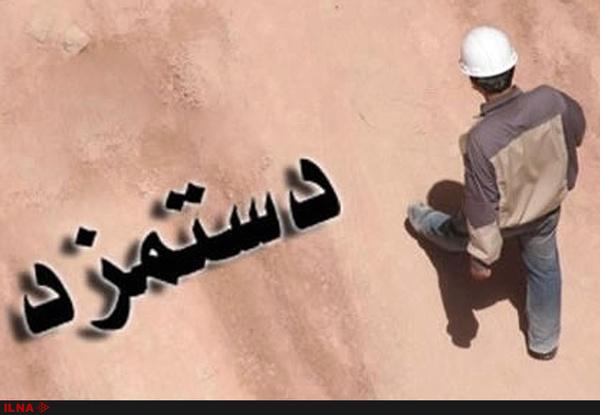دستمزدِ ایرانیها فقط ۱۰۰ دلار است اما در عراق ۲۹۰ دلار میگیرند/ دستمزد یک کارگر در ترکیه 4 برابر حداقل مزد کارگر ایرانی است