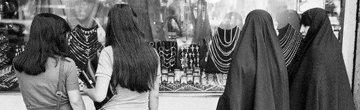آن پیرزن زرتشتی… و روزگاری که ایران، ایران بود