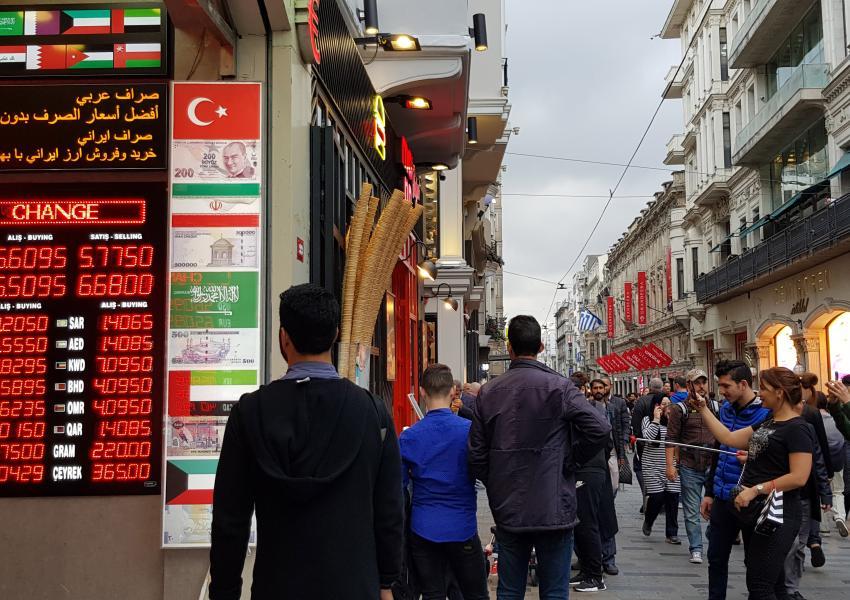 بانکهای ترکیه و پولهای ایرانی