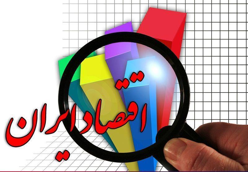 نظرسنجی از ۶۰۰ صنعتگر و تاجر, آینده اقتصاد ایران چه میشود؟