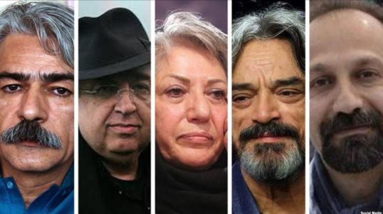 کارزار شخصیتهای ایرانی علیه تحریمها: «در برابر تحریم با ما همصدا شوید»