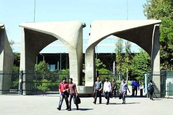 مصادره دانشگاه؛ دانشجویانی که واحدجو شدند