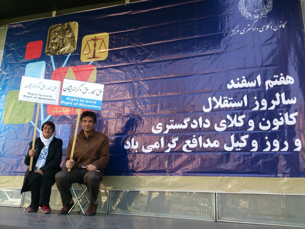 دیدهبان حقوق بشر, ایران: سرکوب رو به رشد وکلا احکام طولانی زندان و دستگیریهای جدید