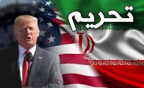سایه دائمی سیاست و تحریم بر جمهوری اسلامی