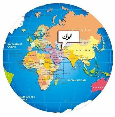 معرفی ۲۰ کشور باکیفیت برتر برای زندگی / بهترین کشور دنیا برای زندگی کجاست؟ / رتبه ایران؟