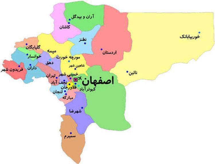 طرح نمایندگان برای تقسیم اصفهان به ۳ استان