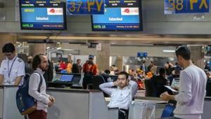 لبخند«لیر» و چشمک استانبول به ایرانیها!
