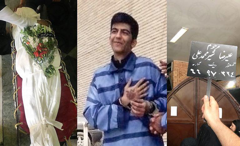 رنجنامه ۱۰ زندانی سیاسی زندان رجاییشهر در واکنش به قتل علیرضا شیرمحمدعلی