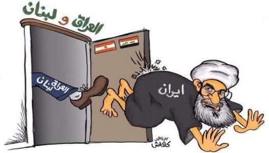وقتی که از شعار «مرگ بر ایران» شاد میشویم, سولماز ایکدر