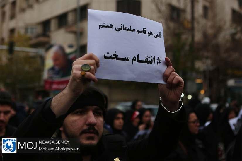 حذف قاسم سلیمانی؛ استراتژی ترامپ برای «تغییر رژیم» ایران یا دفاع از منافع آمریکا؟!