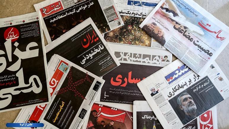 از بزرگنمایی تا کتمان واقعیت؛ رسانههای ایران چرا مذمت شدند؟