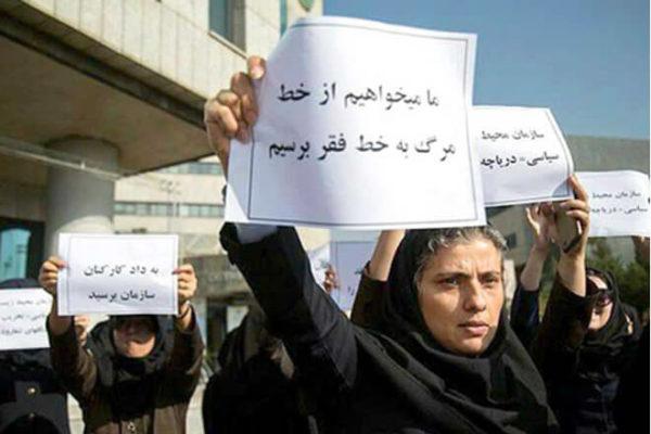 یارانه اقلیت ثروتمند ایران ۲۲ برابر یارانه دهکهای کمدرآمد است