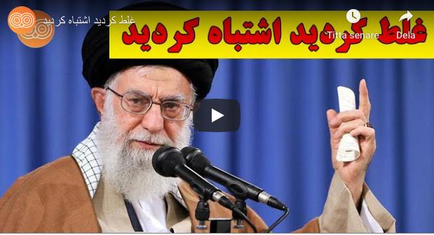 سقوط هواپیما؛ خطاب به خامنهای: غلط کردی