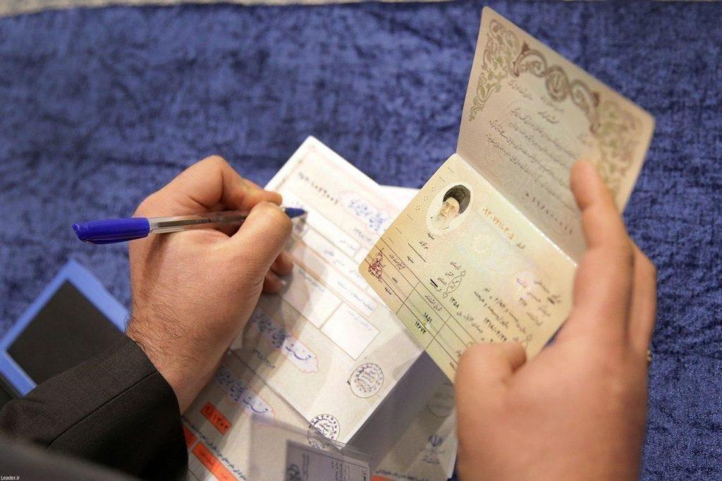 چالشِ جدید دولت روحانی, چند نفر پای صندوقهای رأی رفتند؟