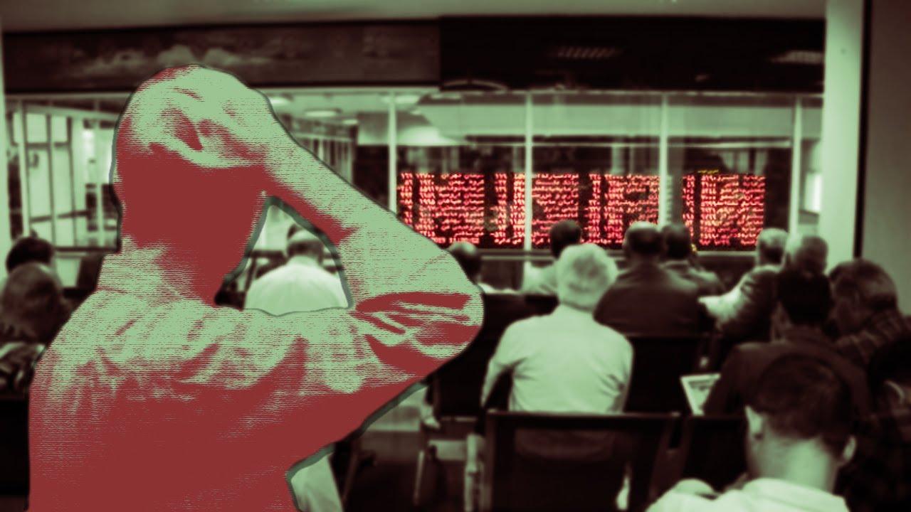 بازار بورس در ایران: کازینو یا فشارسنج اقتصاد؟!