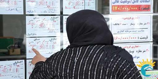 از مسکن مهر تا خانههای ۲۵ متری; هجرت فقرا از کلانشهرها
