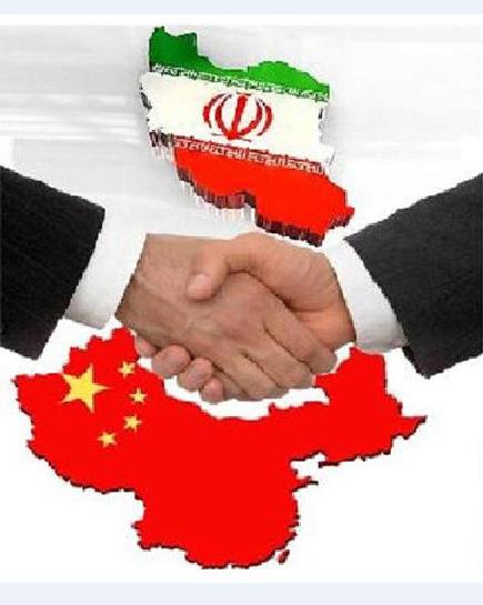 قرار داد جامع استراتژیک ۲۵ ساله با چین و نگرانی های مطرح