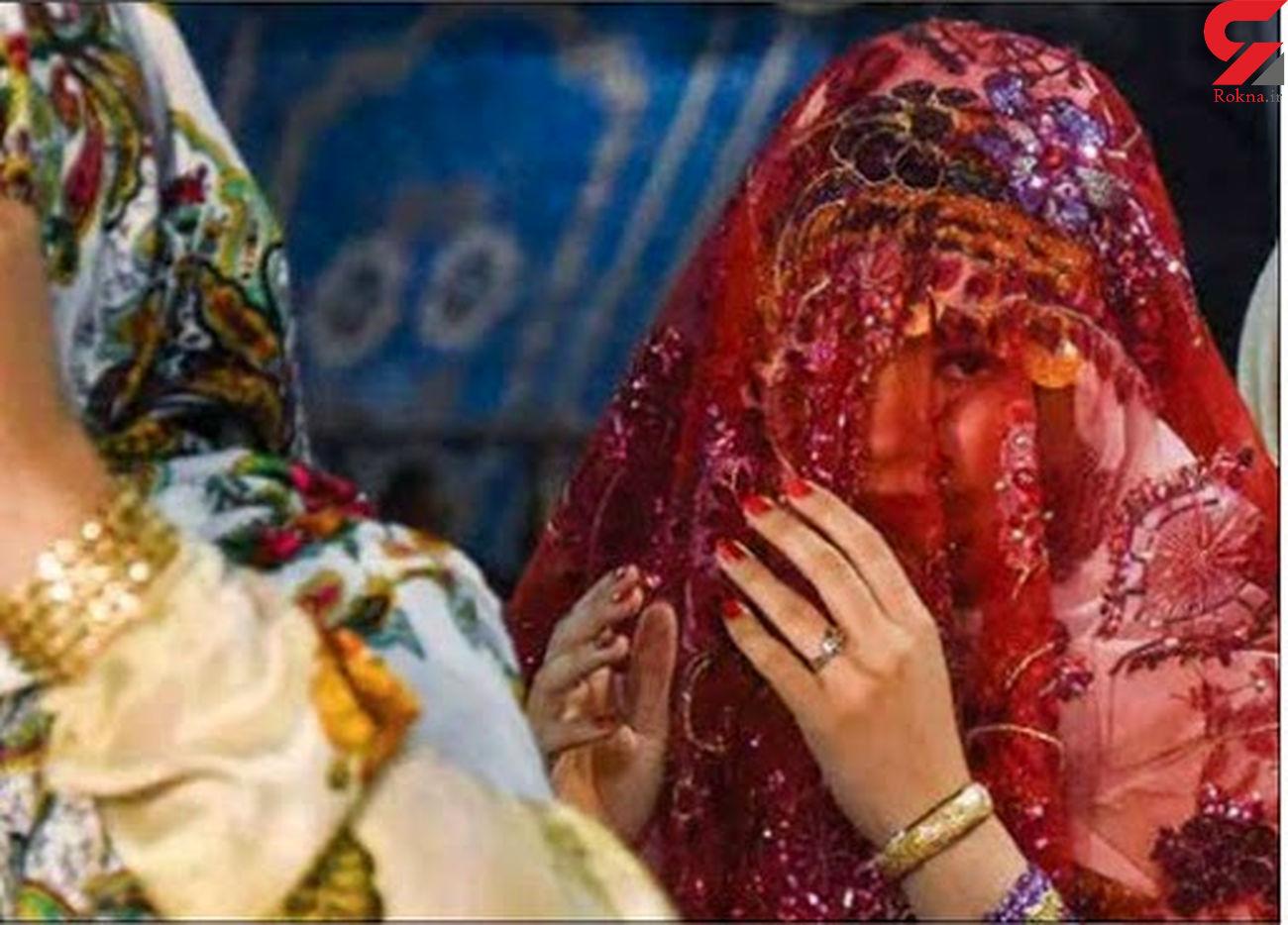 ازدواج دختر بچه ها با مردان نامرئی در خراسان/ تصویر تلخ فقر