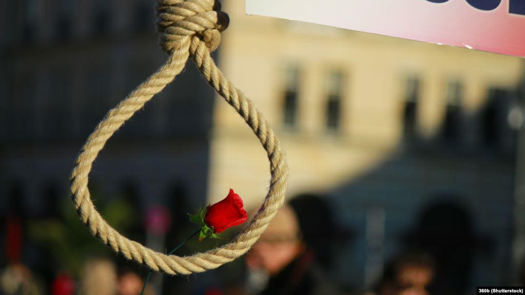 اعدام، مجازات تراز جمهوری اسلامی