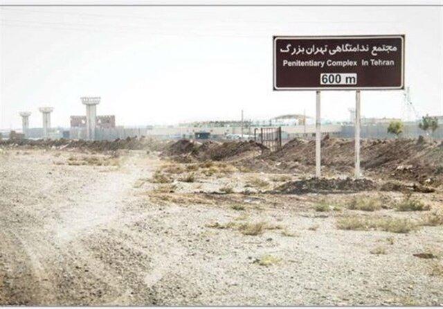 روايت زندانيان «تهران بزرگ» از غروب و طلوع در زندان; شهرمحكومان , اجاره تخت، هفتهیی ۴۰۰هزار تومان , بچهها، مارمولك وارد ميشن، سوسمار خارج ميشن