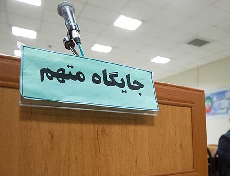 ۲۰ هزار مدیر و مسئول جمهوری اسلامی طی شش سال متهم به فساد مالی و اداری شدند