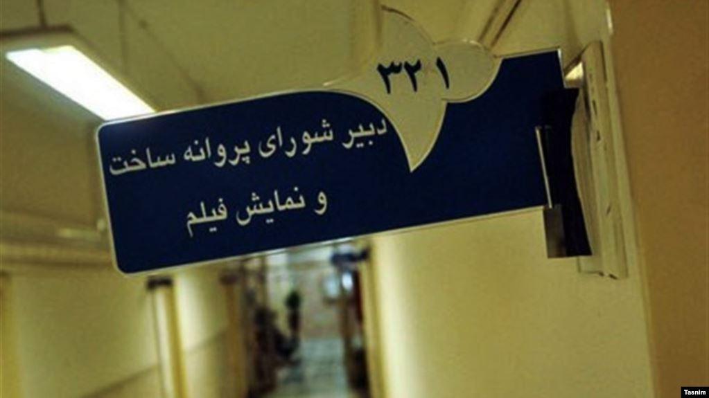 سهم امنیتیها، نظامیها، رانتخواران و پولشوها از سینمای ایران