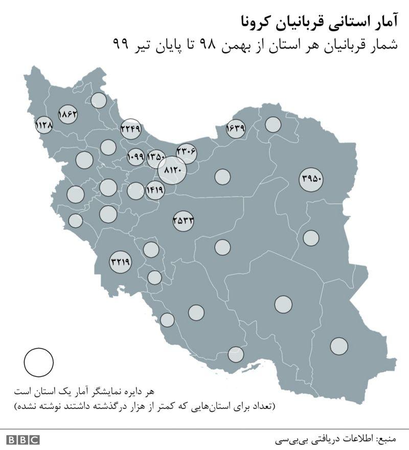 درز فهرست درگذشتگان کرونا، پنهانکاری ایران در مرگ ۴۲ هزار نفر تا پایان تیر ماه را فاش میکند