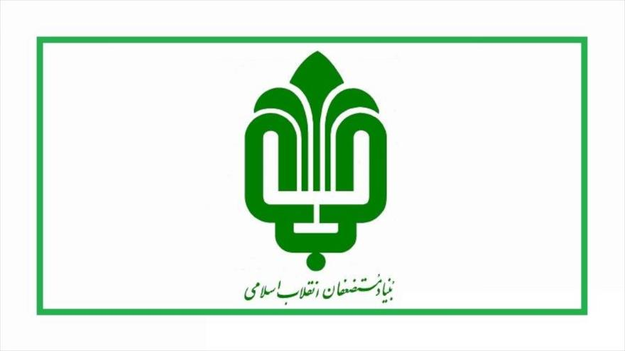 طول و عرض بنیاد مستضعفان در اقتصاد ایران چه قدر است؟