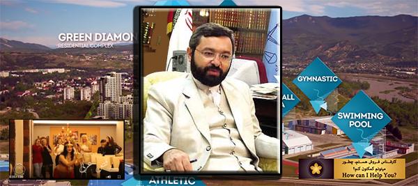 امیرعباس سهراببیگ از معاونت دستگاه قضایی تا کلابداری در گرجستان