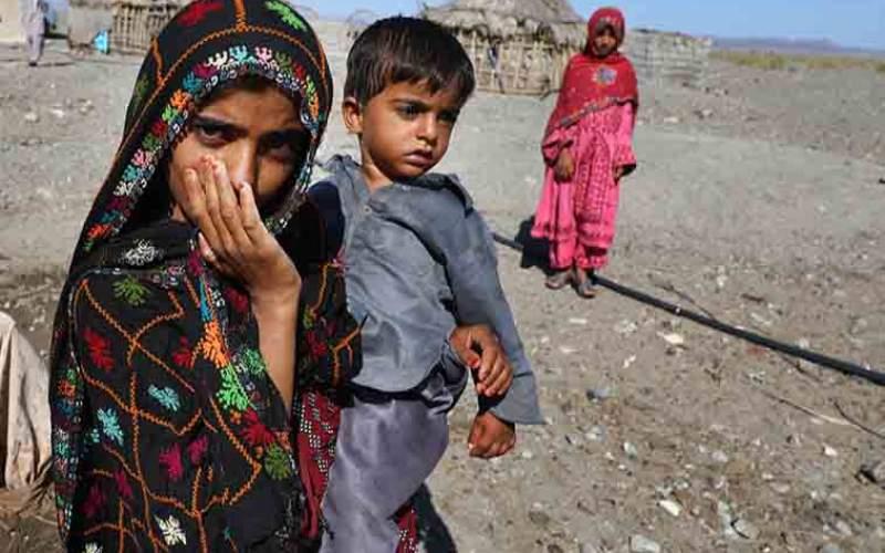 نه آب، نه برق، نه معلم؛ اینجا فقط محبت یافت میشود, محرومانی که کودکانشان معنای آرزو را نمیدانند