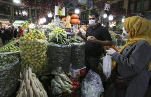کاهش درآمد ایرانیها