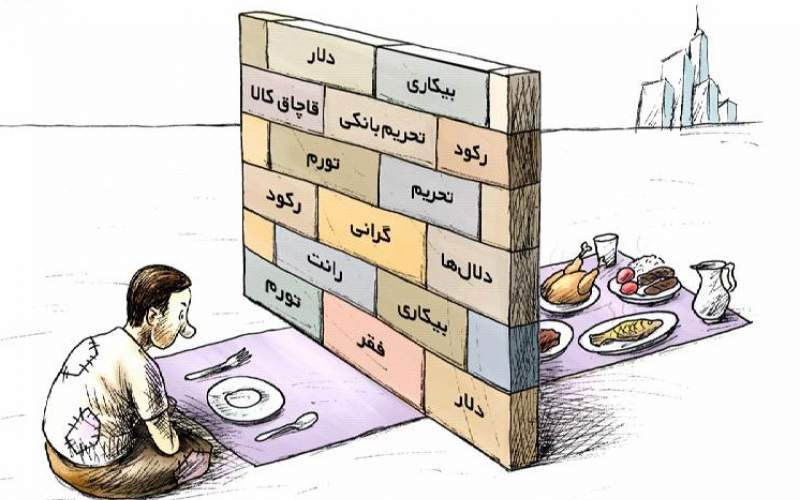 روحانی فکر میکند همه چیز در کشور گل و بلبل است; فقیرتر شدن اقشار متوسط در چند سال اخیر