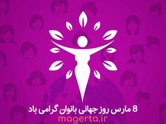 حاصل چهل سال حکومت سرکوب؛ آغاز انقلاب زنانه در ایران