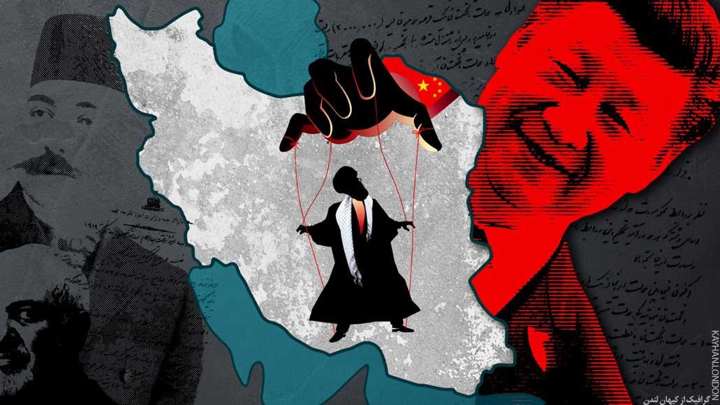ایرانفروشی برادران جمهوری اسلامی به رفقای جمهوری خلق چین!