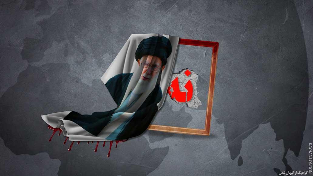 گسترش اعتراضات در ایران نفی ادعای ثبات نظام است