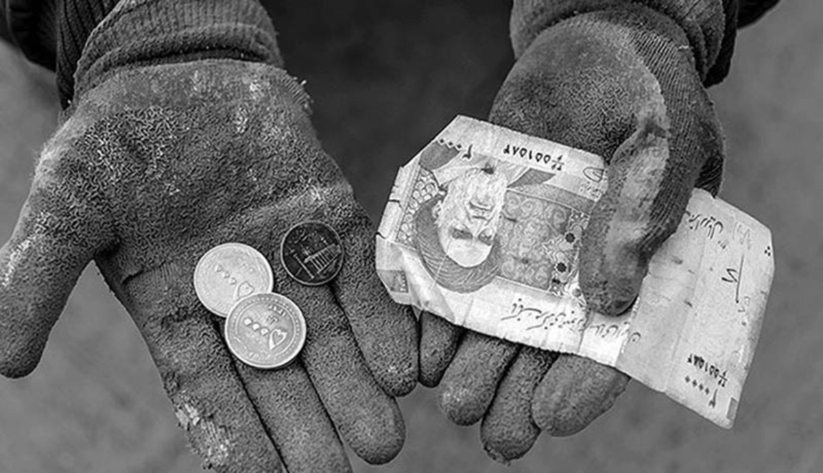 اوجگیری دوباره «ضریب جینی» در اقتصاد ایران / عمق فاجعه نابرابری اقتصادی