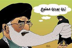 دلیل اصلی همه خشونتهایی که زنان ایران گرفتارش هستند, شکوه میرزادگی