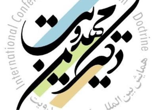 جمهوری اسلامی و دستگاه پروپاگاندا؛ مهدویت و «مصاف»