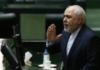 محمد جواد ظریف ,مجلس