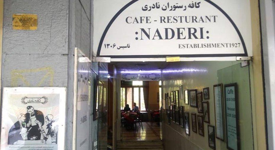 میعادگاه روشنفکران، پاتوق پنهان مدیران، تله پرستوها؛ نگاهی به کافههای تهران