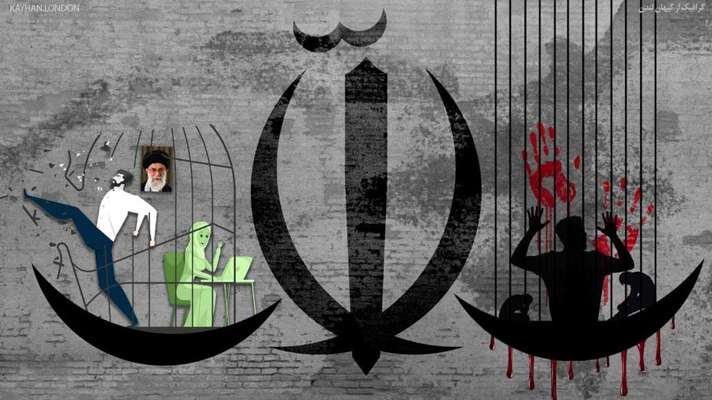 اسامی زندانیان سیاسی زندان تهران بزرگ؛ از آبانیهای ۹۸ تا فعالان مجازی