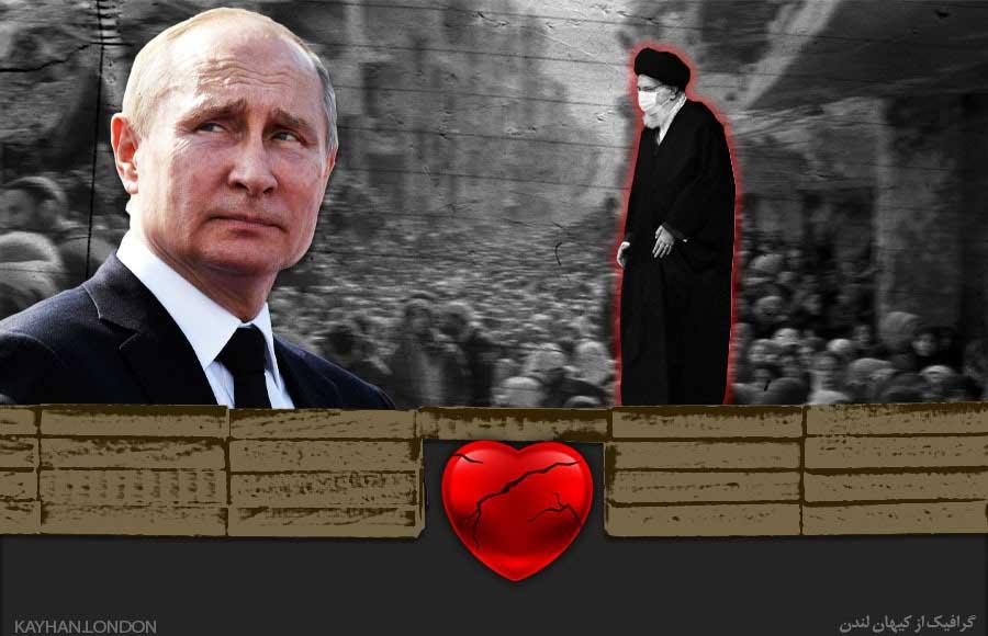جمهوری اسلامی و روسیه؛ داستان عشق و نفرت