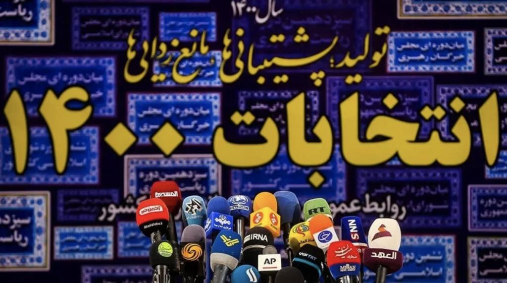 تبادل اتهامها در اولین مناظره نامزدهای انتخابات ۱۴۰۰