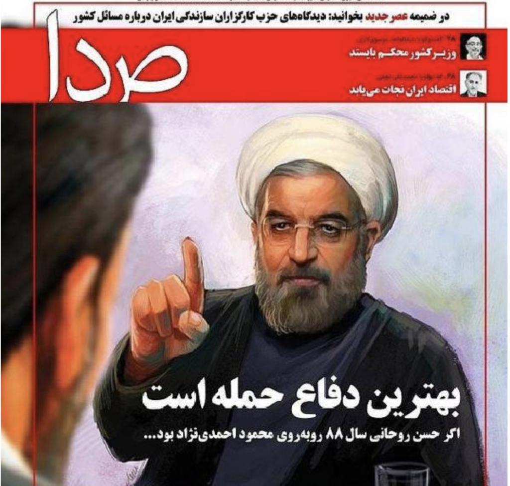 دولت حسن روحانی؛ بدنامی و ناکامی