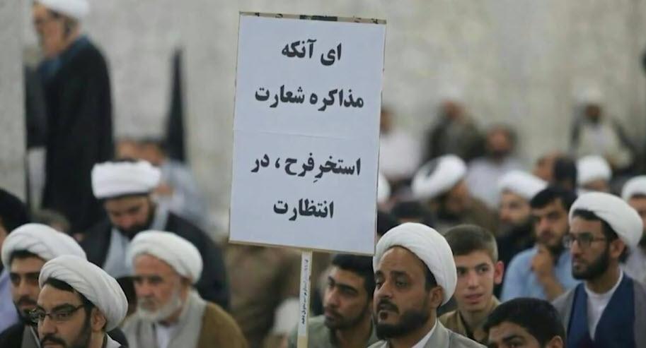 حسن روحانی و قم: تیغ برانی که در دستان خامنهای است