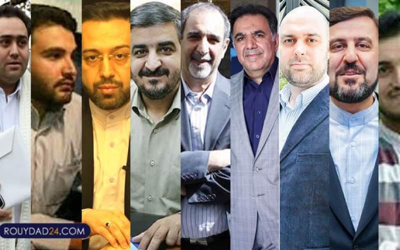 همه دامادهای خوشبخت در جمهوری اسلامی
